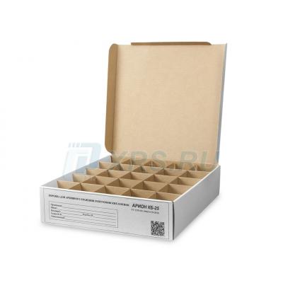 Коробка АРИОН КБ-25 для архивного хранения рентгеновских пленок