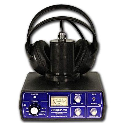 Лидер-1100 акустический течеискатель