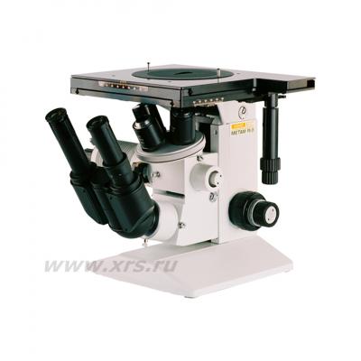 Микроскоп металлографический МЕТАМ РВ-21