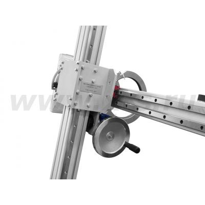 Штатив-манипулятор XRS-300T