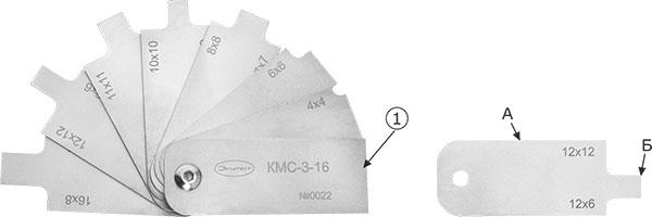 kmc 3 16 measure 1